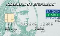 セゾンパール・アメリカン・エキスプレス・カードは年会費無料のETCカードを即日発行可能!