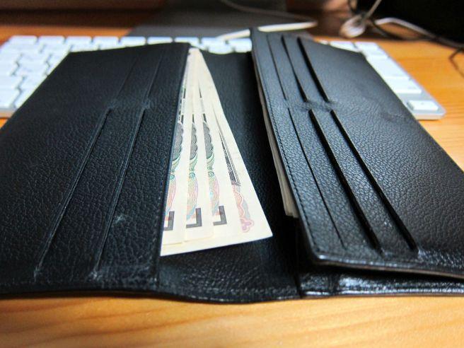 財布_費用