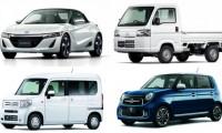 ホンダの軽自動車全7車種一覧!日本で一番売れてる軽「N」シリーズとは