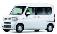 「軽商用車」軽自動車の商用車全◯車種【2019年最新版】