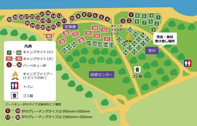 野島公園 神奈川県