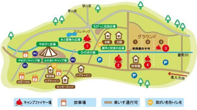 丹波少年自然の家 マップ