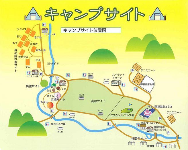 マキノ高原キャンプ場 マップ