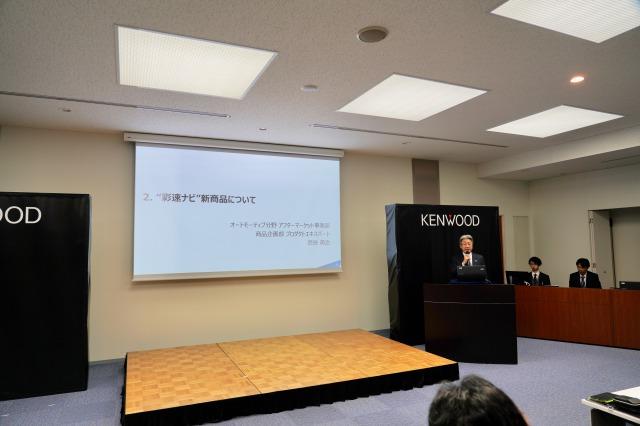 KENWOOD 2019年発表会
