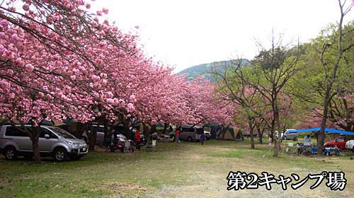 マキノ高原キャンプ場 第二サイト