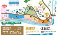 【青野原オートキャンプ場 総合情報】魚のつかみ取りが楽しめるキャンプ場!周辺の温泉情報も