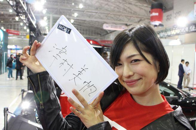 東京オートサロン2019コンパニオン_津村美帆2