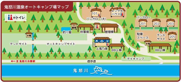 鬼怒川温泉オートキャンプ場 マップ