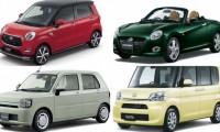 ダイハツの軽自動車全14車種一覧!特徴と違いをまとめ