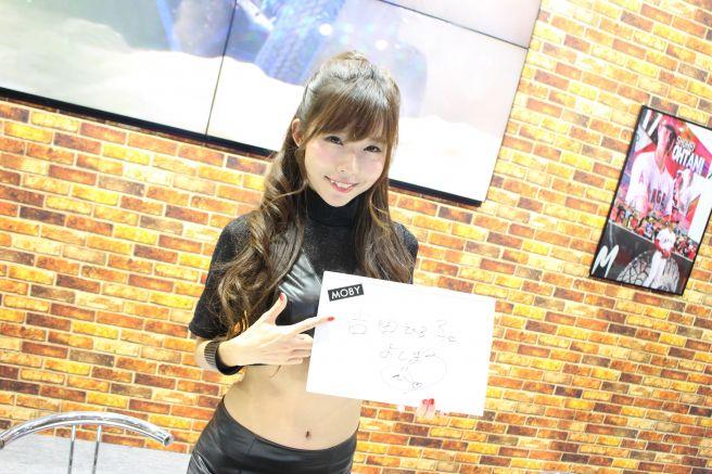 東京オートサロン2019コンパニオン_吉田ひろ子2
