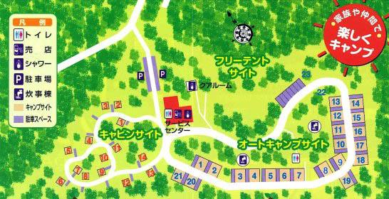 那須野が原公園オートキャンプ場 栃木県
