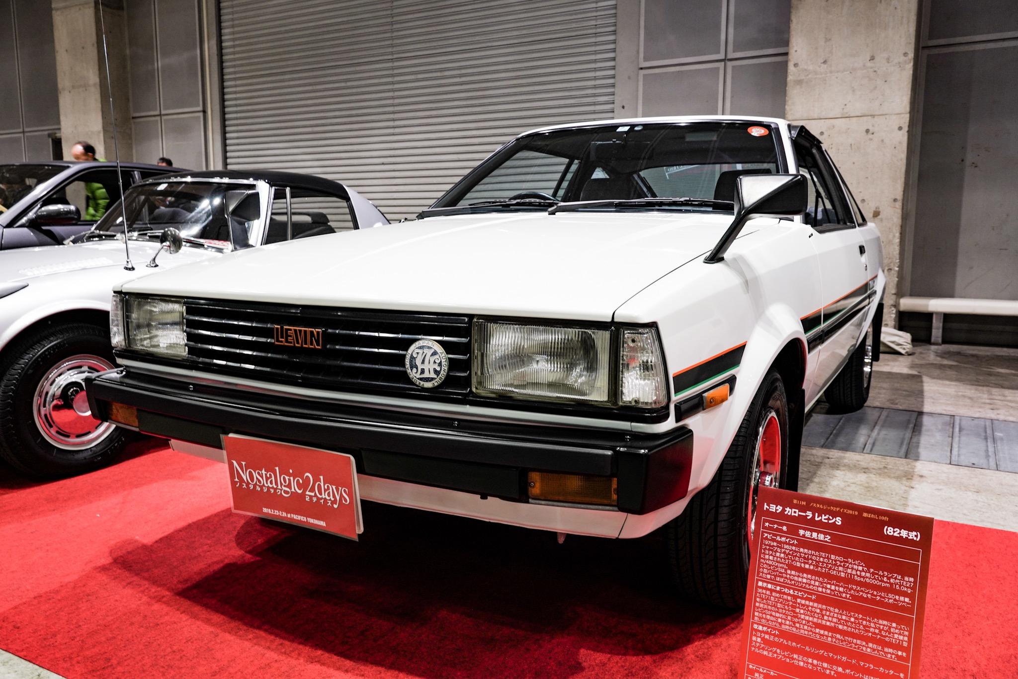 トヨタ カローラ レビンS 1982
