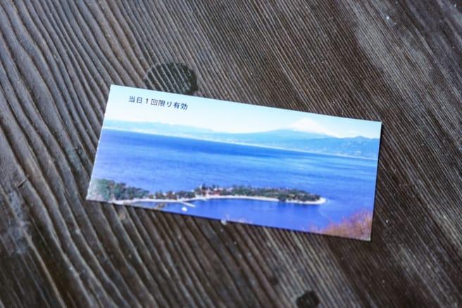 大瀬崎ビャクシン樹林の拝観料は100円