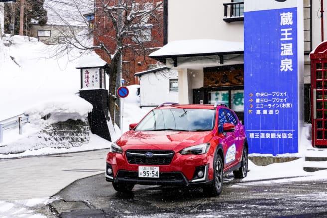 "SUBARUテックツアー第10弾""雪上試乗会""in山形 蔵王温泉 スバルXV"