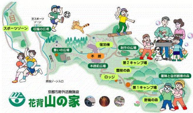 花背山の家 マップ