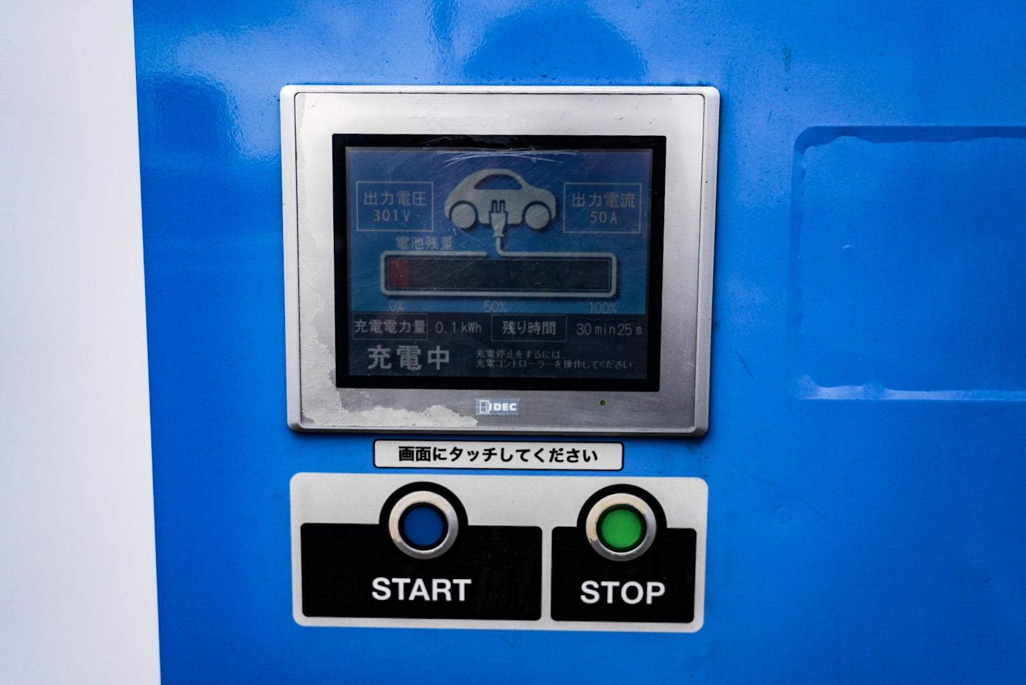 急速充電スタンド操作パネル