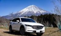 雪の名がつくボディカラーのマツダCX-8で富士山麓へ【ドライブフォトレポート】