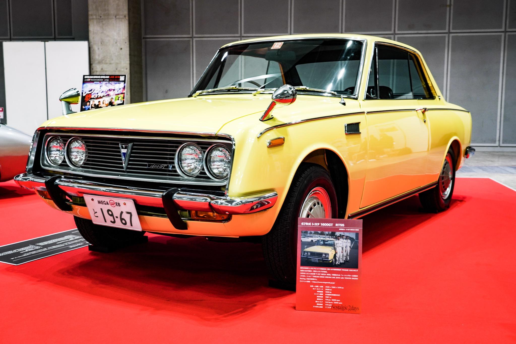 トヨタ 1600GT ノスタルジック2デイズ2019