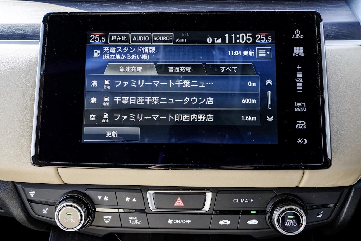 ホンダ クラリティPHEV「internavi」充電スタンド検索画面
