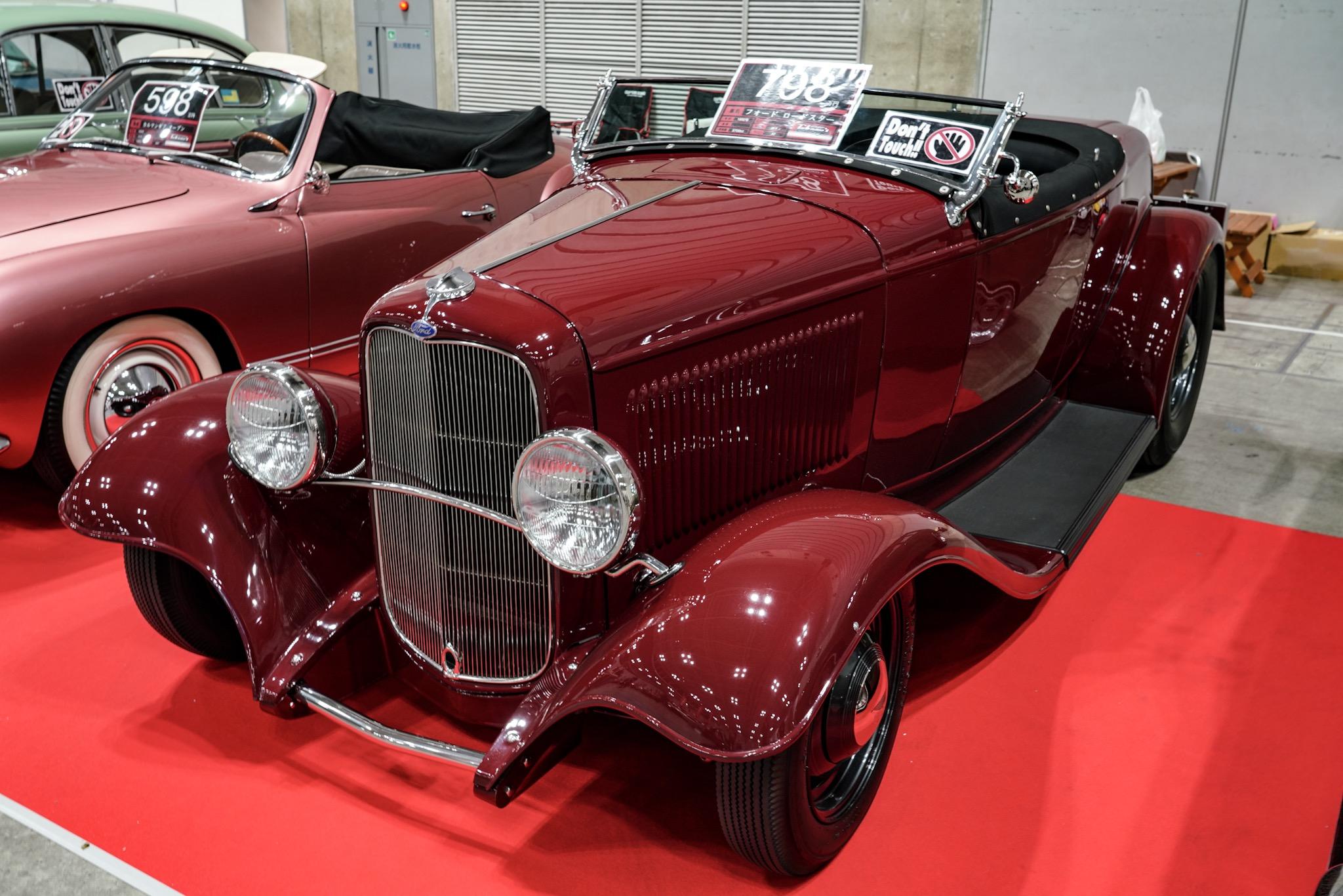 フォード ロードスター 1932 ノスタルジック2デイズ2019