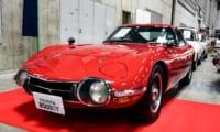 【トヨタのクラシックカー】第11回ノスタルジック2デイズ2019・フォトレポート