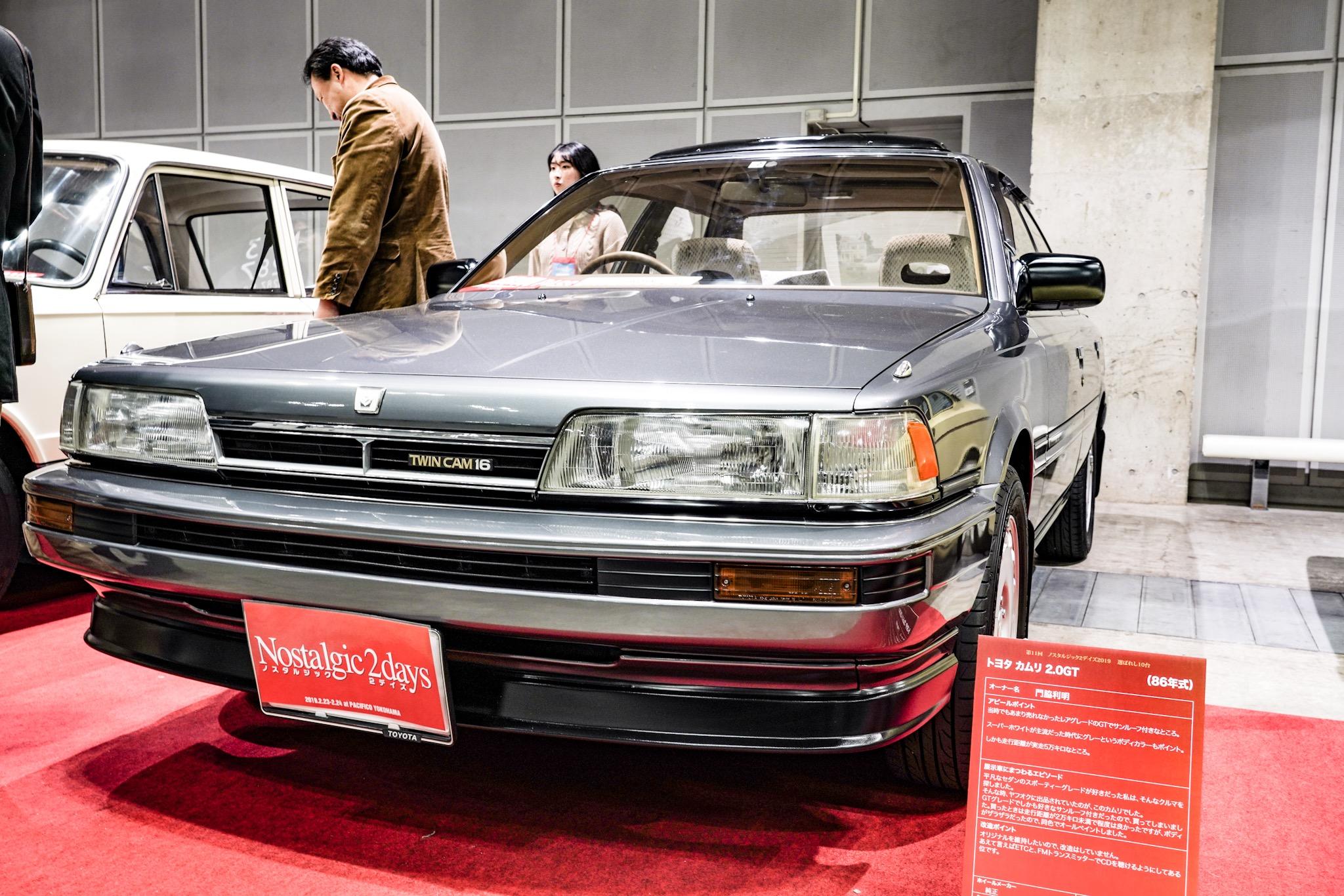 トヨタ カムリ 2.0GT 1986 ノスタルジック2デイズ2019