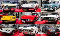 【第11回ノスタルジック2デイズ2019】旧車・ネオクラシックカーの祭典!出展車一覧