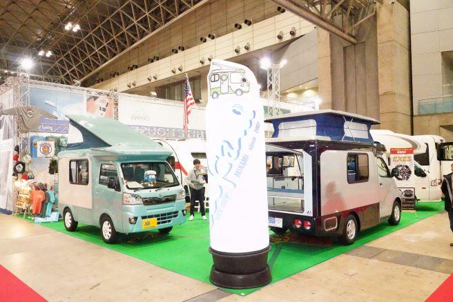 ジャパンキャンピングカーショー2019 バンショップミカミ