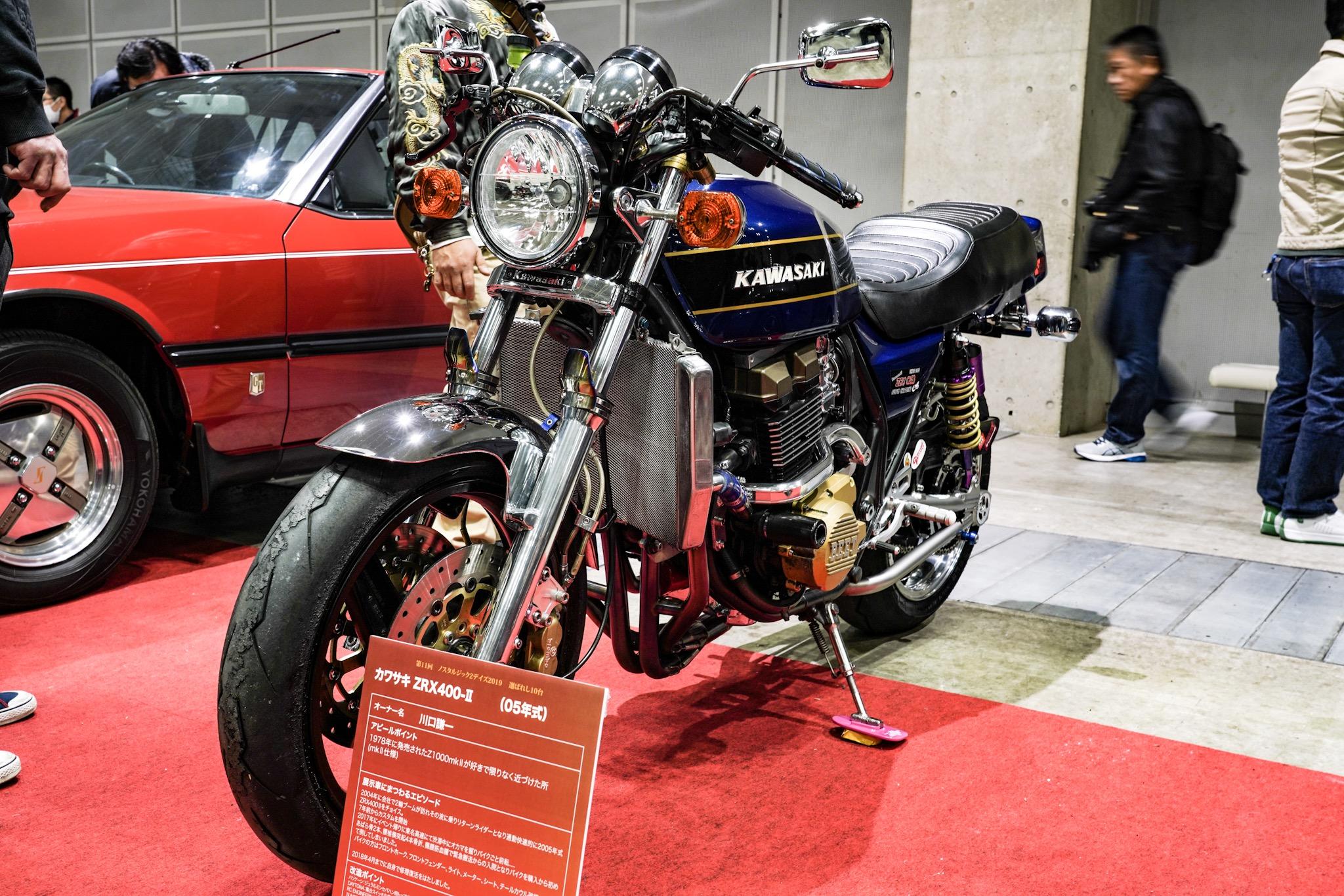 カワサキ ZRX-II 2005 ノスタルジック2デイズ2019