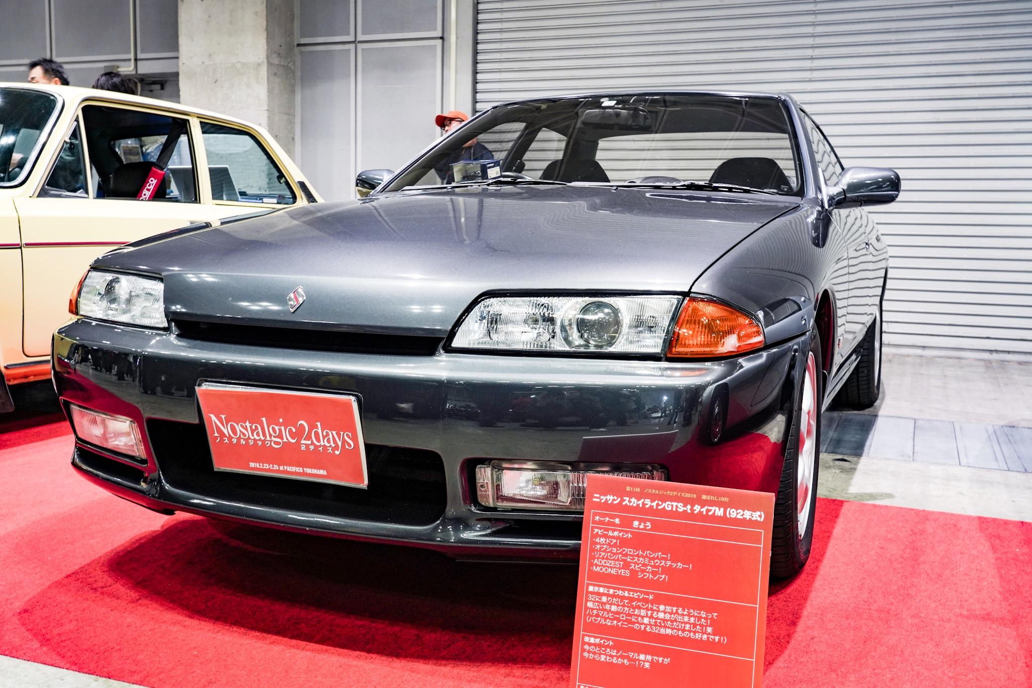 日産 スカイラインGTS-t R32 タイプM 1992 ノスタルジック2デイズ2019