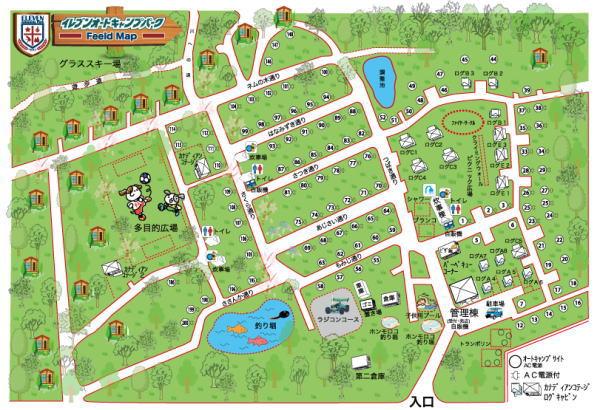 イレブンオートキャンプパーク マップ