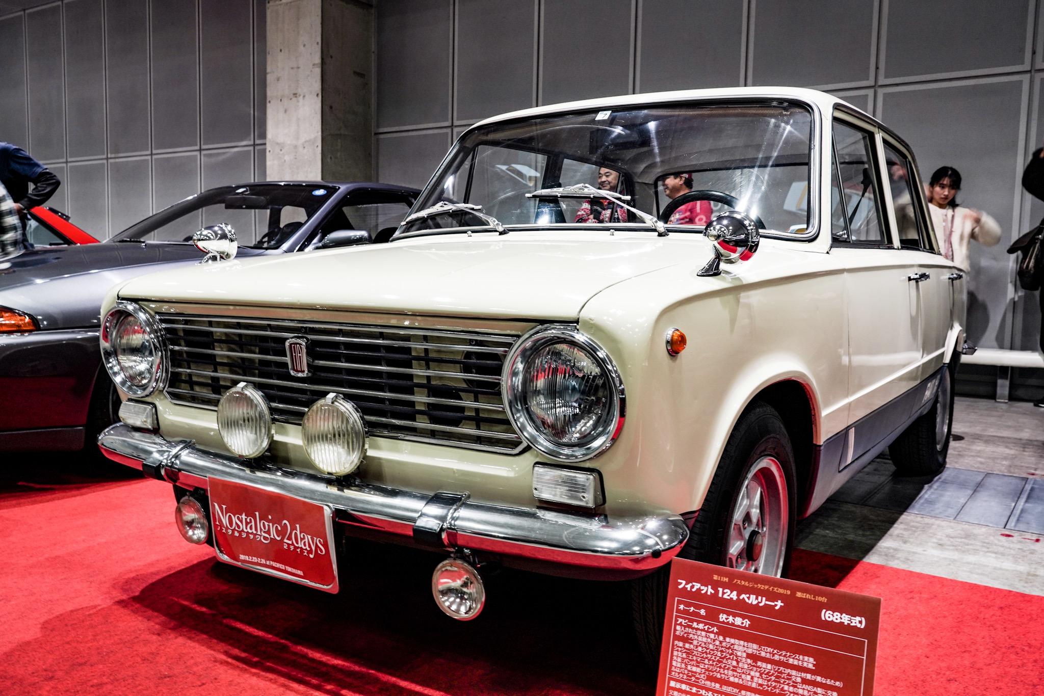フィアット 124 ベルリーナ 1968 ノスタルジック2デイズ2019