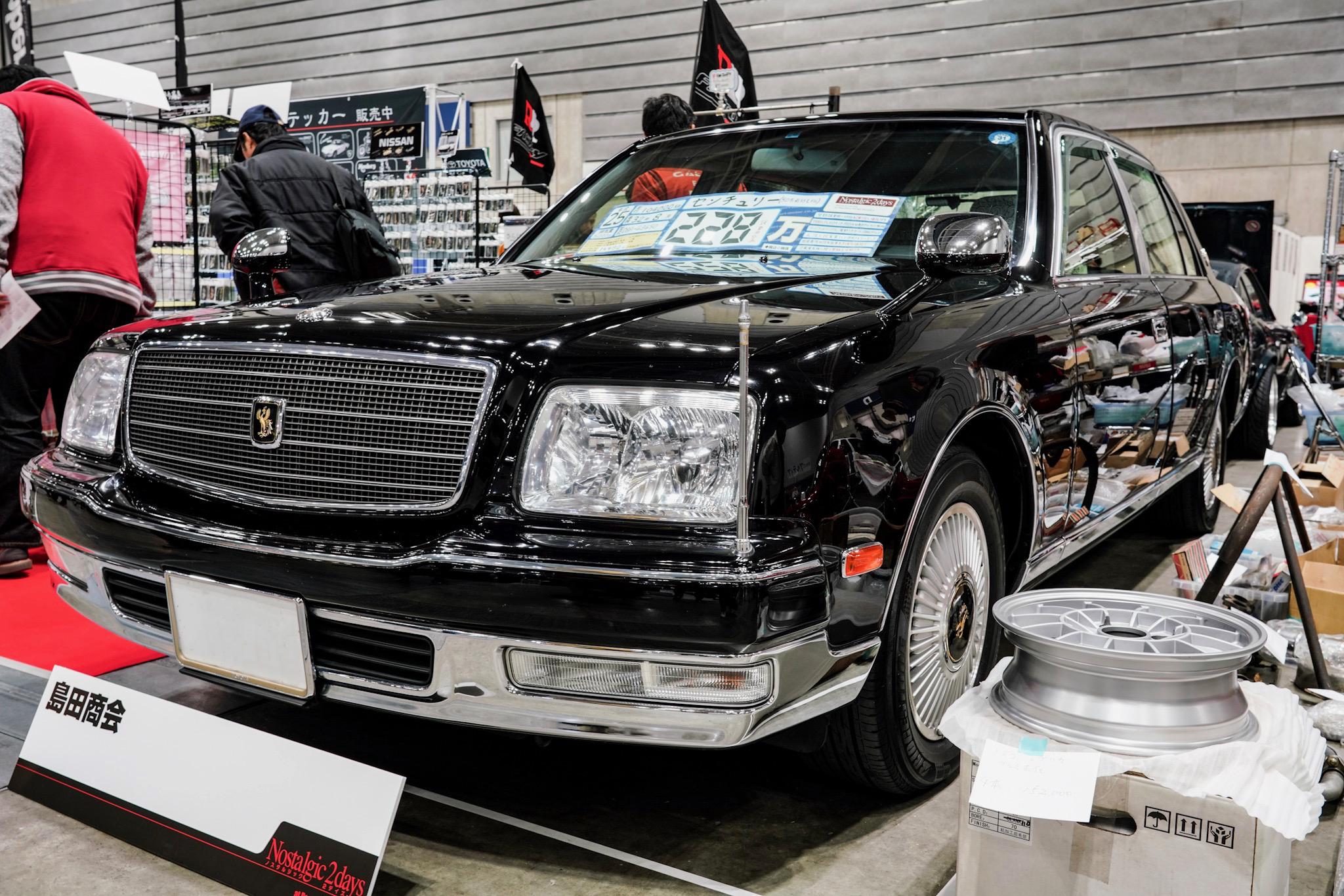 トヨタ センチュリー 2代目 ノスタルジック2デイズ2019