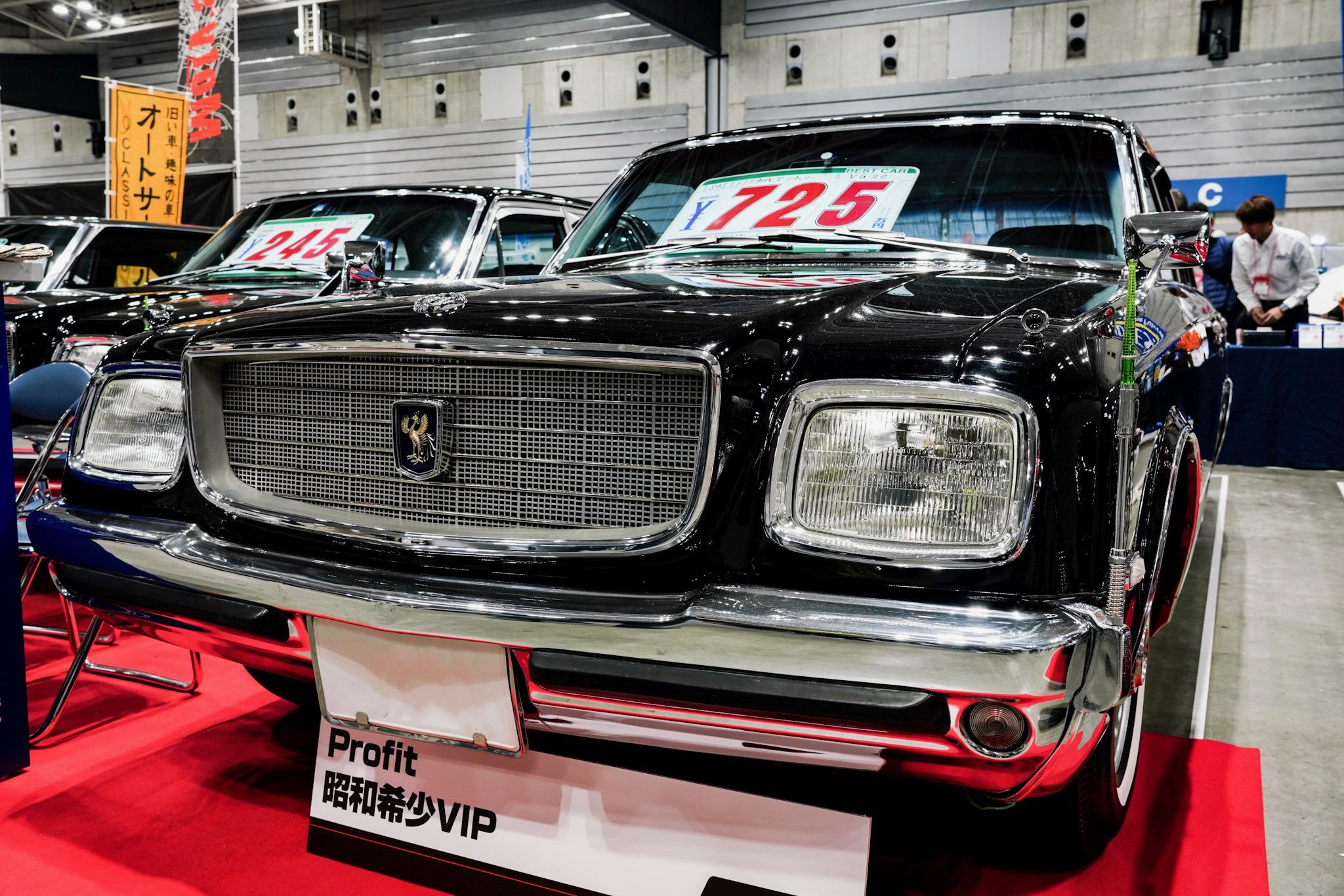 トヨタ センチュリー 初代 ノスタルジック2デイズ2019