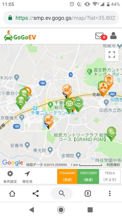 GoGoEV 充電スタンド検索画面