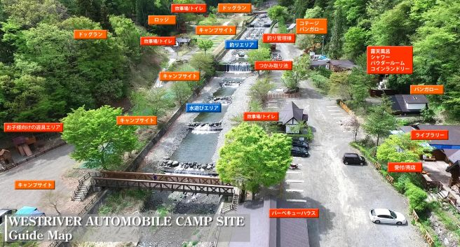 ウエストリバーオートキャンプ場 マップ