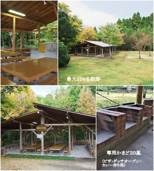 森の国キャンプ場 炊事場