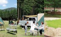 【キャンプリゾート森のひととき 総合情報】さまざまな宿泊施設を利用できる高規格キャンプ場!