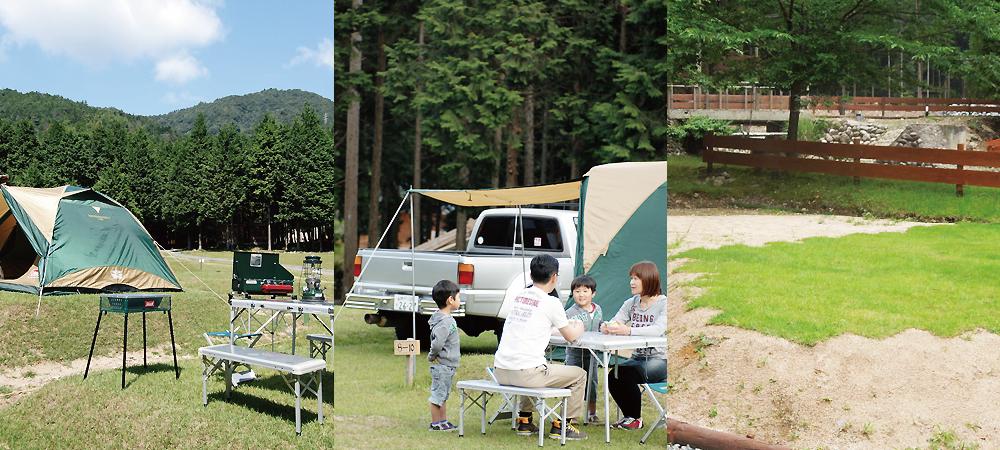 キャンプリゾート森のひととき キャンプサイト