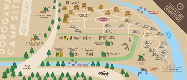 洞川キャンプ場 マップ