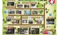 【柏しょうなんゆめファーム 総合情報】幅広いアクティビティが楽しめる!付近の温泉施設も紹介