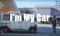 「僕たち入れ替わってる~!?」衝撃の動画が公開!圧巻のカーアクションに注目