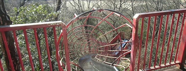 滋賀県希望が丘文化公園 大型滑り台