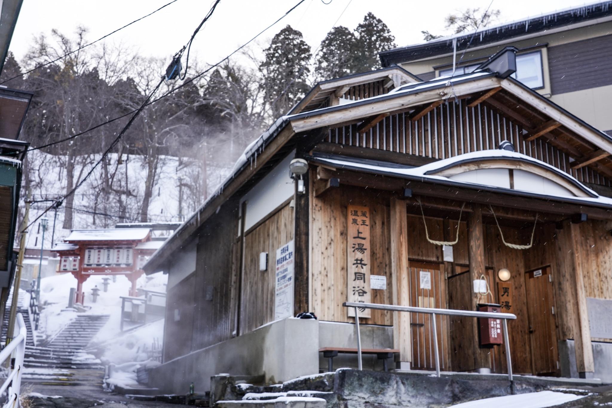 "SUBARUテックツアー第10弾""雪上試乗会""in山形 蔵王温泉"