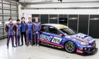 【STIモータースポーツデー】SUPER GT・ニュル耐久最新マシンが公開