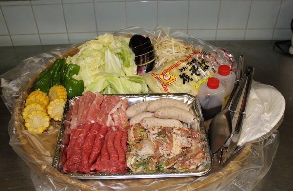 清川リバーランド 食材セット