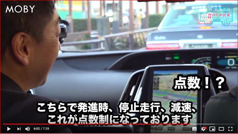 南明奈おため試乗 トヨタ新型プリウス YouTube