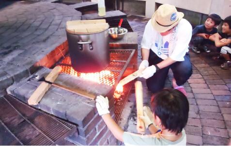 藤野芸術の家 炊事場