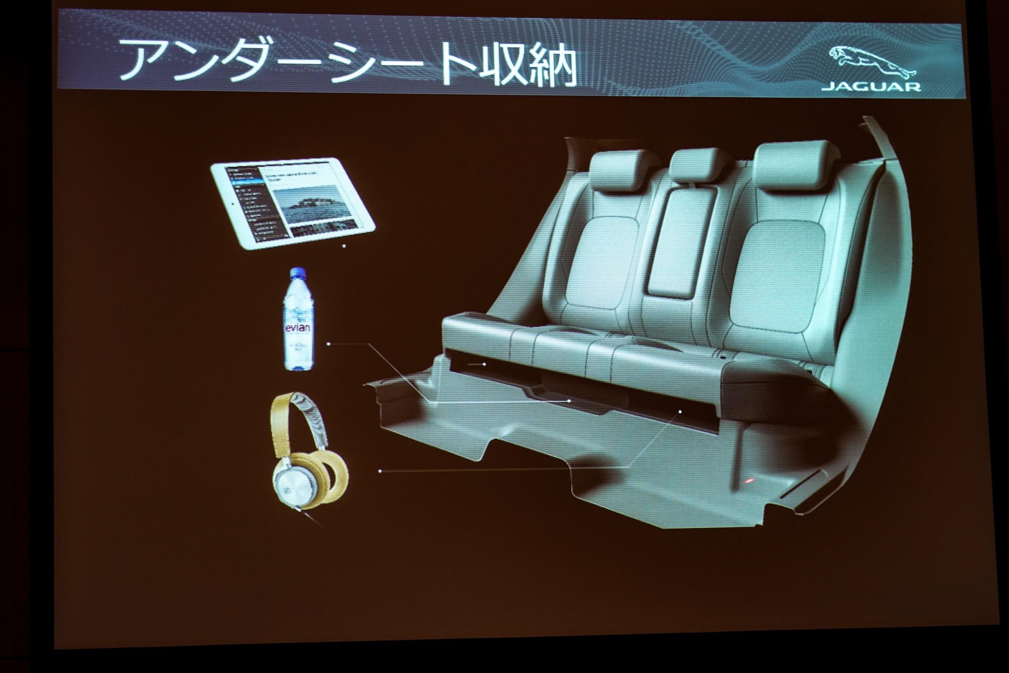 ジャガー I-PACE 試乗会スライド