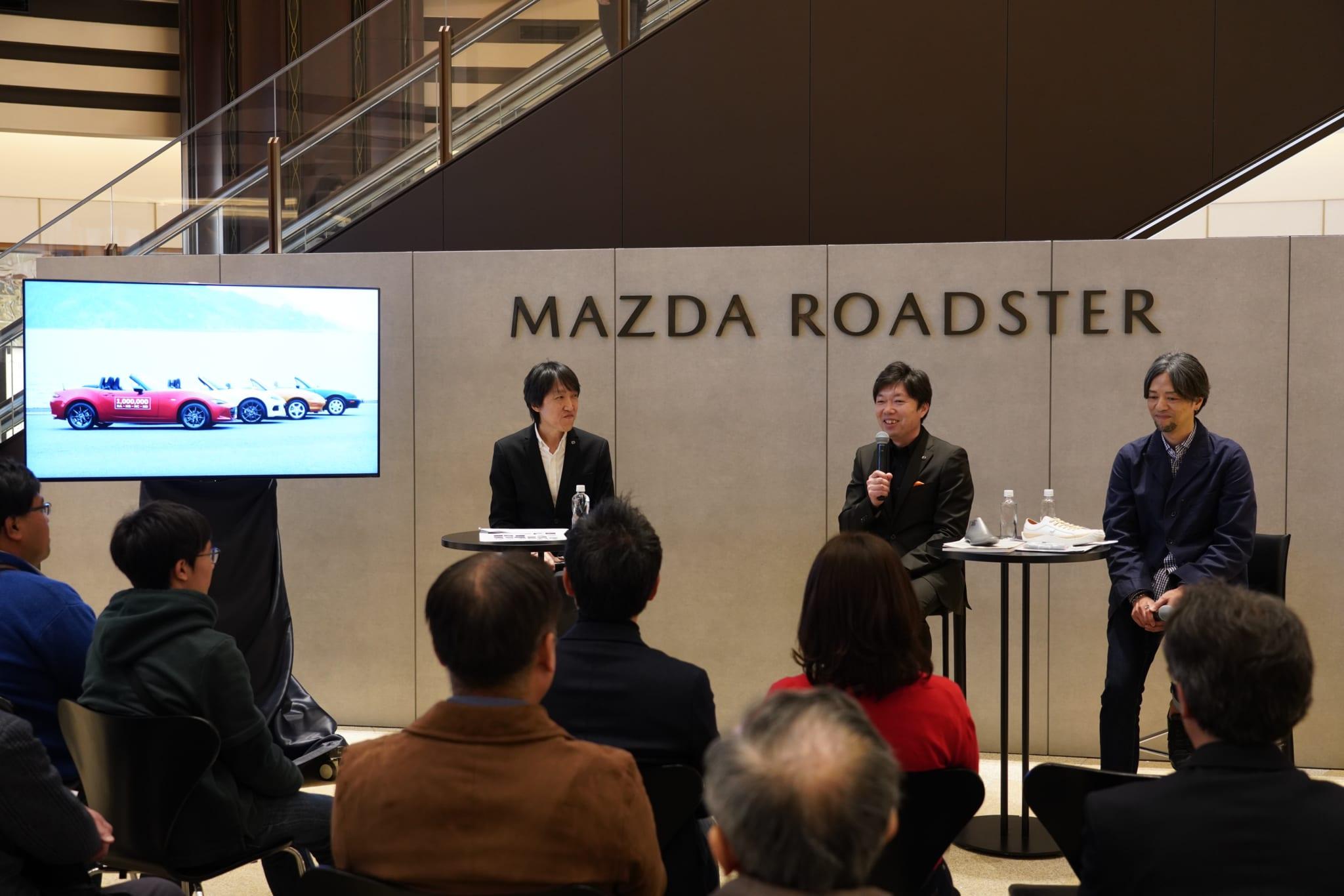 マツダ ロードスター30周年記念スペシャルイベント